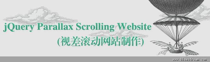jQuery Parallax Scrolling Website(视差滚动网站制作)